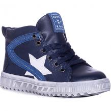 Купить ботинки счастливый ребенок ( id 12587104 )
