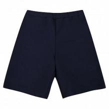 Купить шорты leader kids, цвет: синий ( id 10883513 )