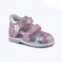 Купить elegami туфли для девочки 807221903 807221903