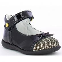 Купить туфли melania ( id 11809157 )