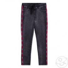 Купить джинсы play today art free, цвет: синий ( id 11782120 )