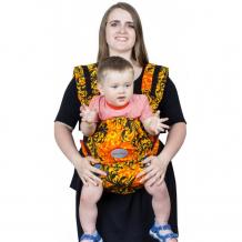 Купить рюкзак-кенгуру чудо-чадо слинг-рюкзак бебимобиль позитив