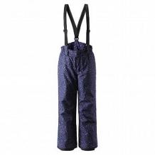 Купить брюки lassie molla , цвет: синий ( id 10856444 )
