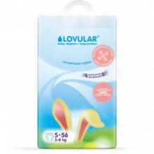 Купить подгузники lovular солнечная серия s, 3-8 кг, 56 шт lovular 997144460