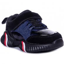 Купить кроссовки м+д ( id 11229264 )