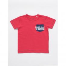 Купить artie футболка для мальчика sea afk-258m afk-258m