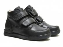 Купить biomecanics ботинки для мальчика 161128a 161128a