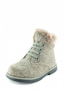 Купить ботинки orthoboom, цвет: бежевый ( id 11616574 )
