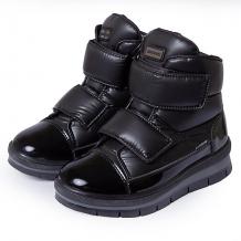 Купить ботинки jog dog sector ( id 11932183 )