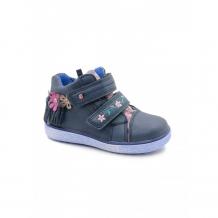 Купить м+д ботинки демисезонные для девочки 91057 91057