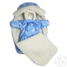 Купить комплект на выписку baby smile! babyglory, цвет: голубой 2 предмета комбинезон-мешочек р.20-62 ( id 11252570 )