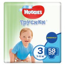 Трусики-подгузники Huggies 3 Mega Pack для мальчиков, 7-11кг, 58 шт. ( ID 4861812 )