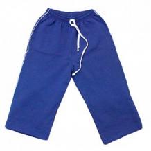 Купить брюки белый слон, цвет: черный ( id 10854134 )