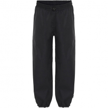 Купить брюки molo ( id 14059316 )