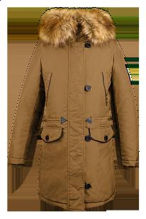 Купить куртка boom by orby, цвет: зеленый ( id 11689714 )