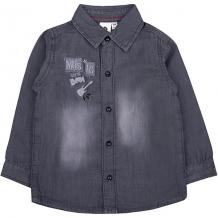 Купить рубашка z ( id 9616907 )