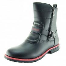 Купить ботинки orthoboom, цвет: красный/черный ( id 11616706 )