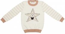Купить eddy kids свитер вязанный для мальчика e112016 e112016