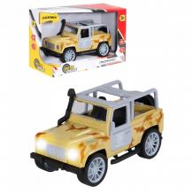 Купить autodrive машина jb0403116 jb0403116