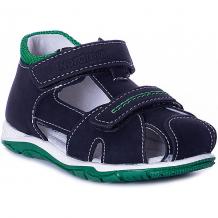 Купить сандалии boom nordman ( id 11225756 )