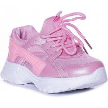 Купить кроссовки счастливый ребенок ( id 11229276 )