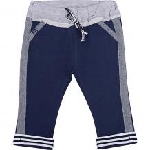 Купить спортивные брюки ido ( id 7587785 )