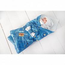 Купить комплект на выписку джинс slingme, цвет: синий комбинезон/одеяло/шапка/снуд/бант 90 х 90 см ( id 12797650 )