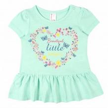 Купить платье cherubino, цвет: зеленый ( id 12586480 )