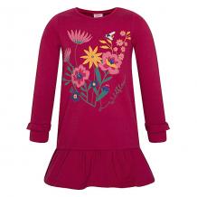 Купить платье tuc-tuc ( id 12355891 )