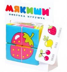 Набор кубиков Мякиши Собери картинку Ягоды фрукты овощи ( ID 3850237 )