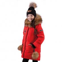 Купить куртка ovas мира с жилетом, цвет: красный ( id 10917305 )