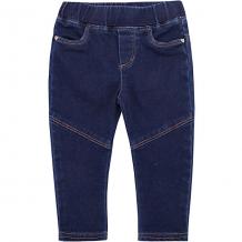 Купить джинсы catimini ( id 8273930 )