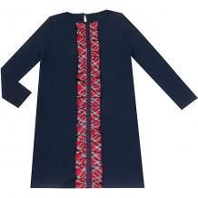 Купить платье апрель ( id 11847035 )