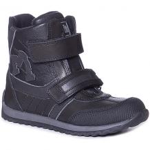 Купить ботинки minimen ( id 8860615 )