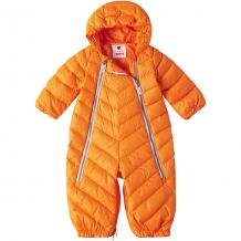 Купить комплект для новорожденного reima virkaten ( id 8689369 )