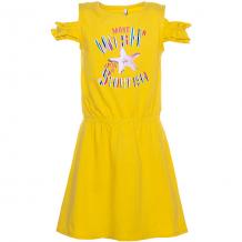 Купить платье trybeyond для девочки 10964500