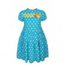 Купить m&d платье для девочки sjd27010m sjd27010m