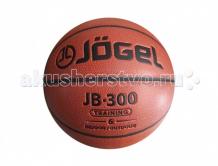 Купить jogel мяч баскетбольный jb-300 №6 ут-00009326