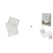 Купить комплект в кроватку сонный гномик одеяло и подушка эвкалипт с boombaby с наматрасником непромокаемым аква люкс бэби махра/пу и постельным бельем сонный гномик жирафик (3 предмета)