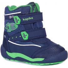 Купить утепленные ботинки kapika 9526871