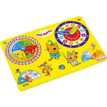 "Купить календарь природы alatoys ""три кота"", желтый ( id 11928518 )"