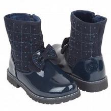 Купить сапоги kidix, цвет: синий ( id 10840208 )