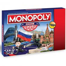 Монополия Россия, Hasbro ( ID 5156442 )