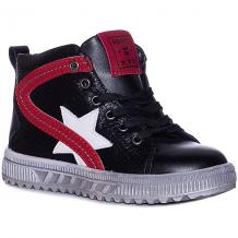 Купить ботинки счастливый ребенок ( id 12587101 )