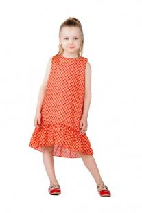 Купить платье archy ( размер: 128 128 ), 10820879