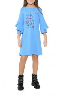 Купить платье tenerezza ( размер: 146 146 ), 13457550