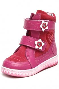 Купить ботинки el tempo qps_30665-13_fuxia