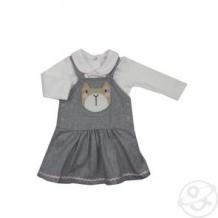 Купить комплект джемпер/сарафан kidaxi, цвет: серый/белый ( id 10600307 )