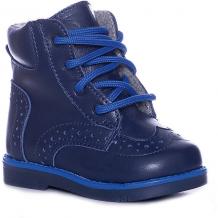 Купить ботинки котофей ( id 12662186 )