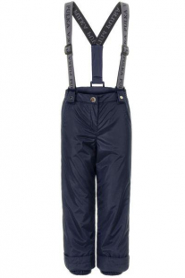 Купить брюки ( id 353756403 ) pulka